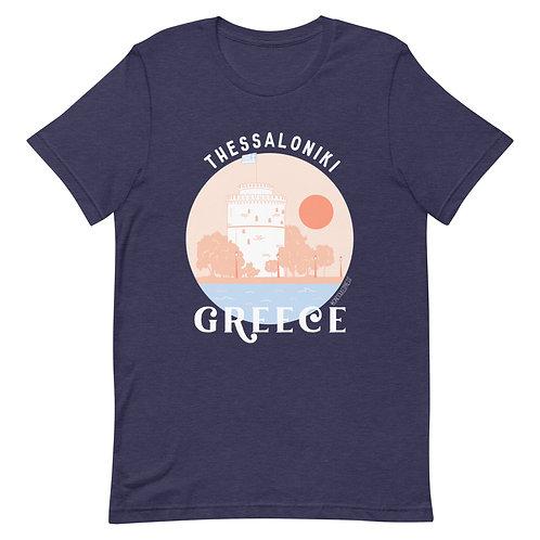 Thessaloniki Unisex Souvenir Tee