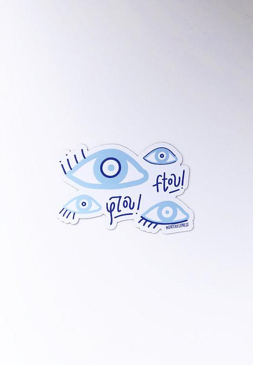 Mati (Evil Eye) Magnet