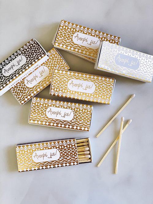 Candle Matchbox