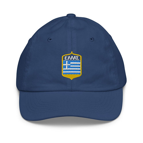 Greece Cap Kids