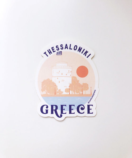 Thessaloniki Souvenir Sticker