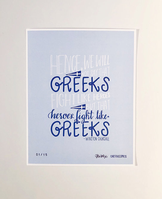 Heroes Fight Like Greeks Print