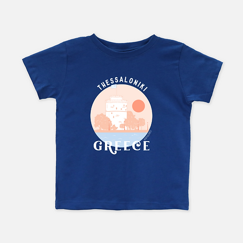 Thessaloniki Kids Souvenir Shirt