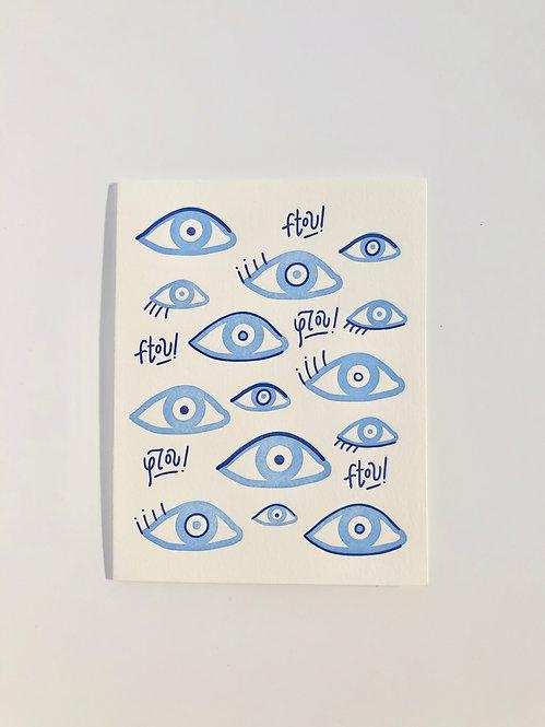 Mati (Evil Eye) Greeting Card