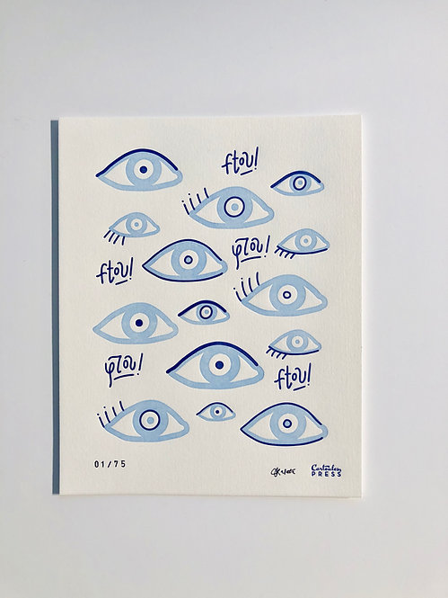 Mati (Evil Eye) Letterpress Print