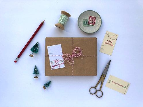 No. 1 - Greek Christmas Gift Tags Printable
