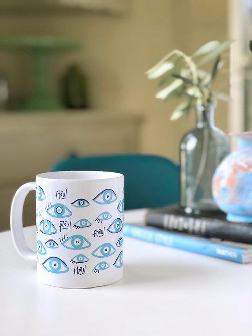 Mati (Evil Eye) Ceramic Mug