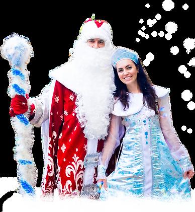 Дед Мороз в Израиле, Дед Мороз на дом Израиль, Дед Мороз и Снегурочка Израиль