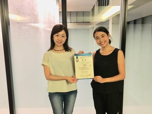 日本奏楽コンクール第一位受賞!