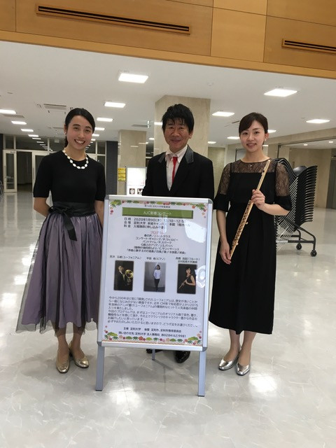 新春コンサートレポート
