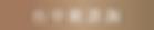 台中icon.png