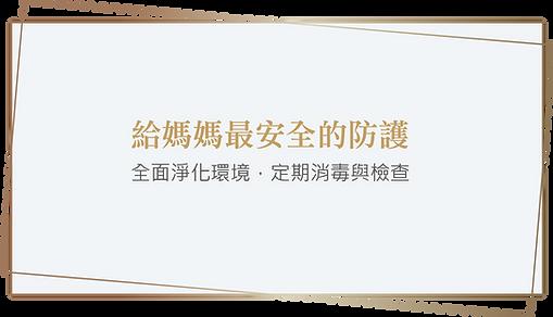 文字框(2).png