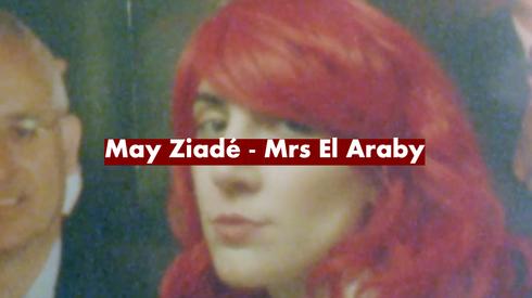 Mrs El Araby