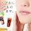 Thumbnail: Komachi Lip Gloss 彩桃 (K0400)