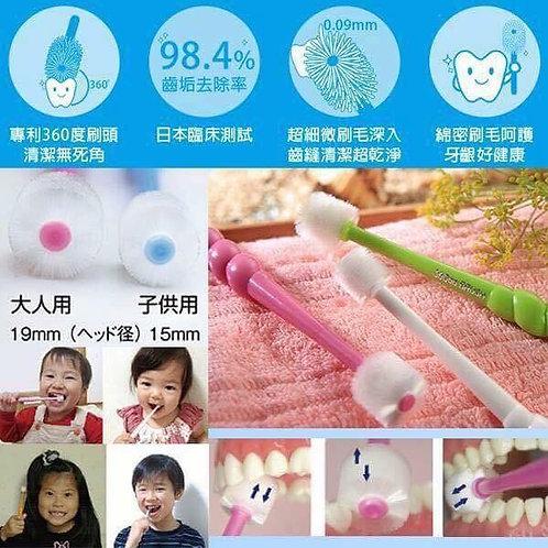日本專利STB 360度兒童牙刷
