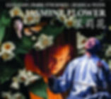 JASMINE_FLOWERArtboard 2.jpg