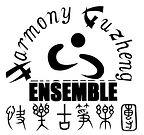 harmony guzheng ensemble logo.jpg