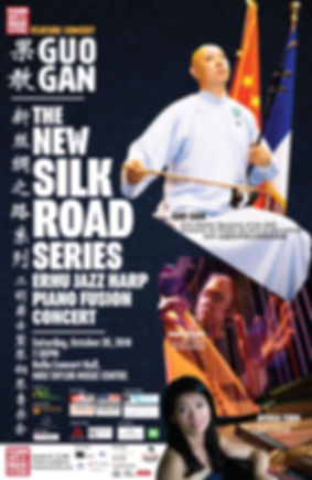 New Silk Road Series - for program.jpg