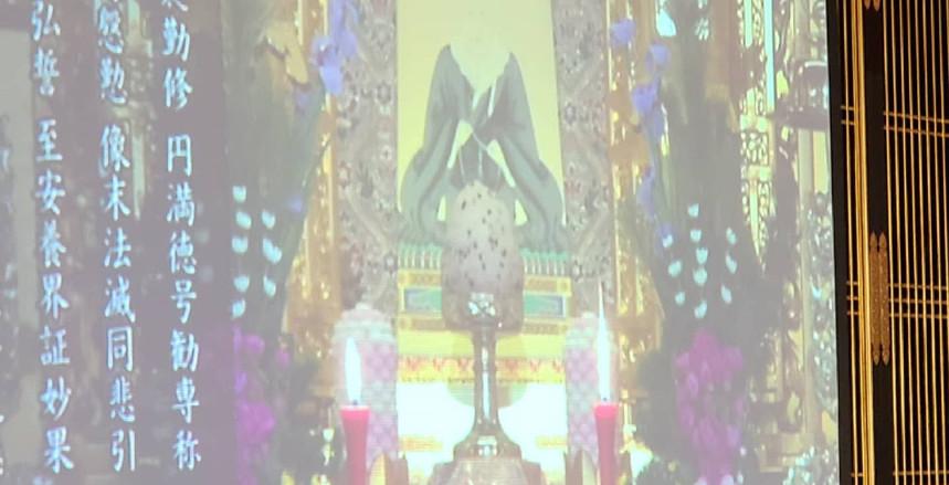 親鸞聖人 真向きの御影.jpg