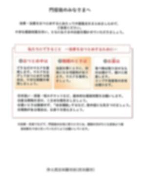 SKMBT_C22020063017200.jpg