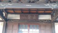 旧本堂外観2