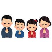 thumbnail_omairi_family_kimono.jpg