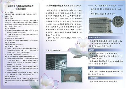 SKMBT_C22019092710050.jpg