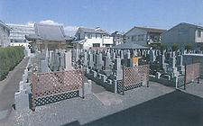 墓地.jpg
