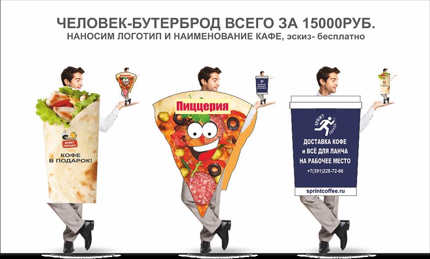 ЧЕЛ БУТЕР.png