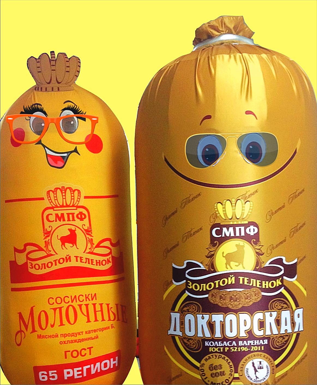 Ростовая кукла Колбаса