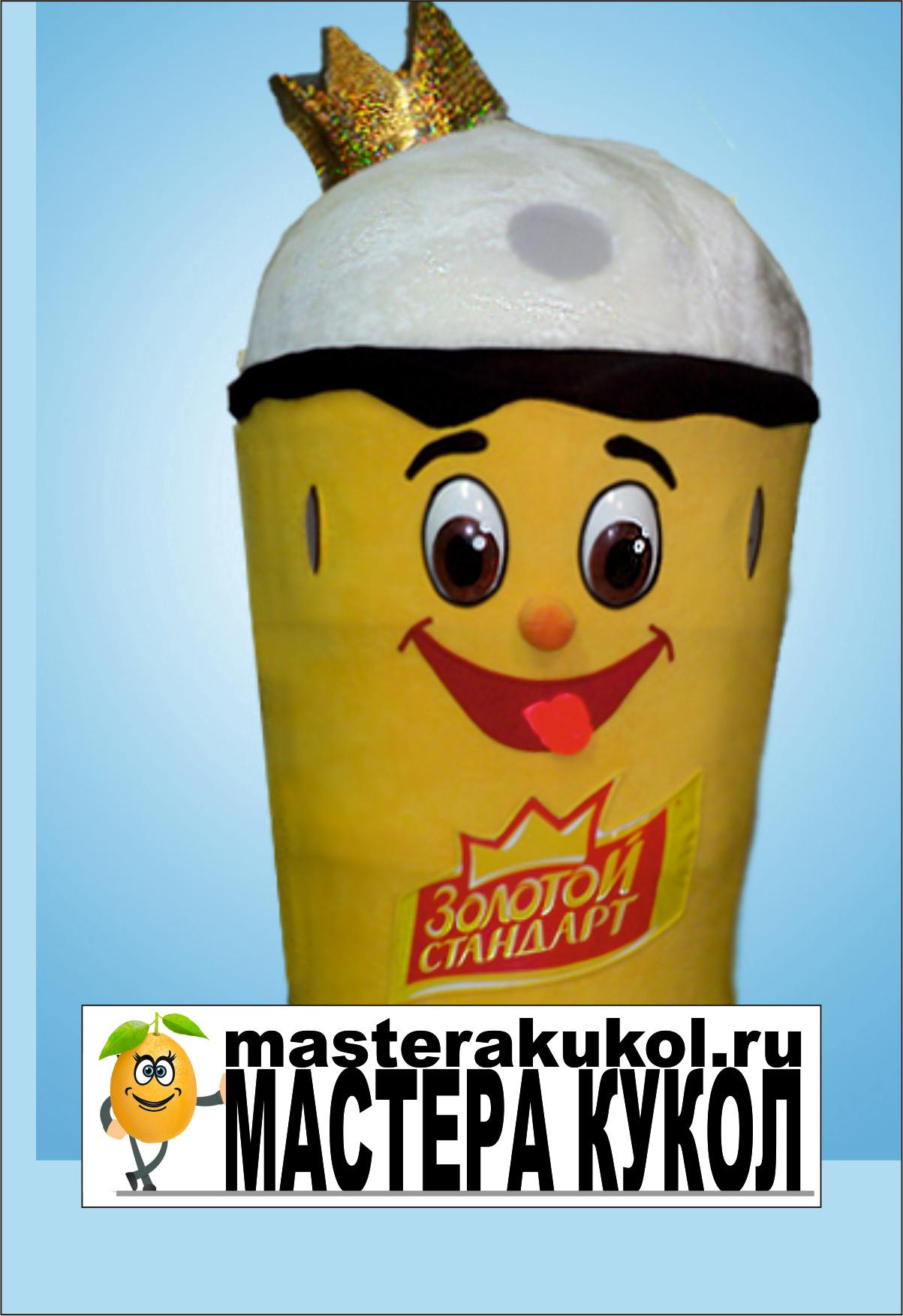 Ростовая кукла Мороженое