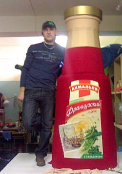 Ростовая кукла Кетчуп