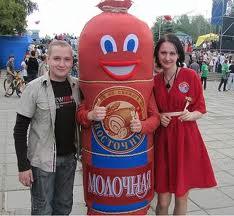Ростовая кукла Сосиска