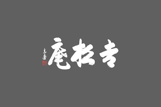 Kitshoan_Logo_news_W1500.jpg