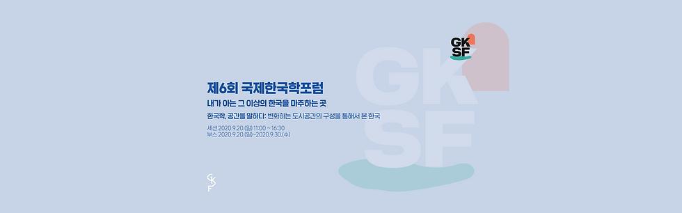 개최일자장소 홈페이지 최종_블루.png.png