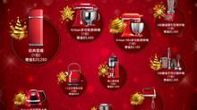 限定折扣優惠及$1 聖誕彩蛋 隨時獲得 KitchenAid 大小專業廚電