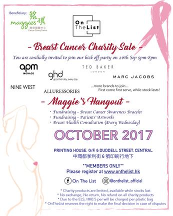 攜手舉辦慈善快閃義賣 響應國際乳癌關注十月