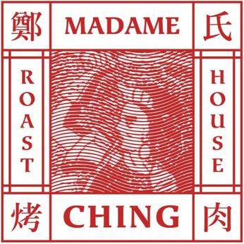 「鄭氏烤肉」Madame Ching