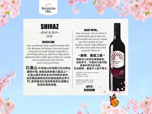 Blossom Hill Shiraz x 12 bottles