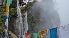 不丹瑜伽靜修專屬小團之旅