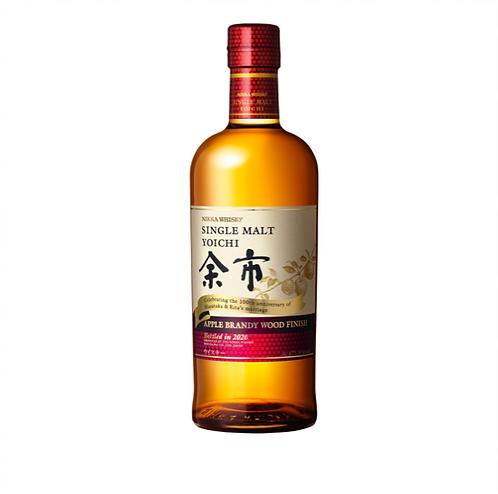 Yoichi Apple Brandy Wood Finish (Limited)