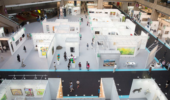 Art Taipei 臺北國際藝術博覽會
