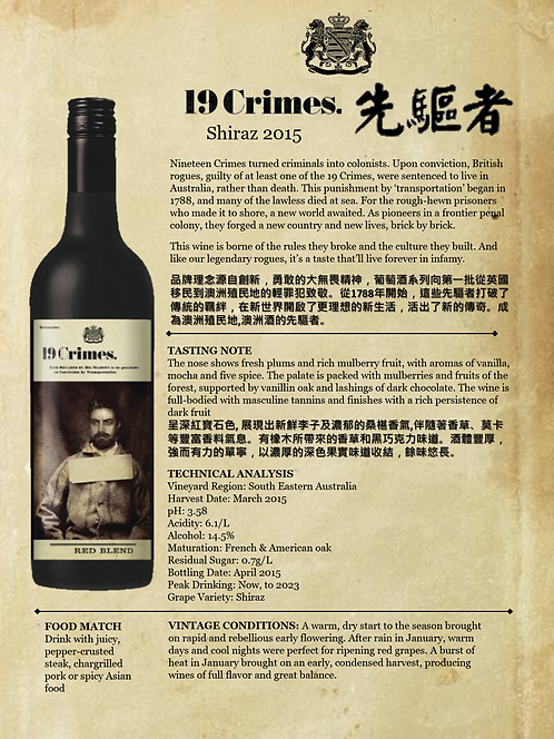 19 Crimes Shiraz x 12 bottles