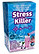 box-stress-killer-3d-transparent-bg (1).
