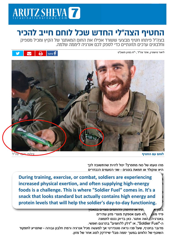 Arutz IDF natl news Soldier Fuel.jpg