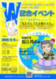 anoyo_fix2.jpg