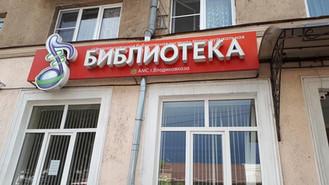 Наш союз литераторов с поэтическим рейдом во Владикавказе