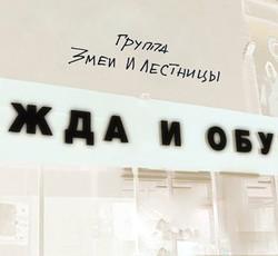 """Аня Филатова и """"ЗиЛ"""""""