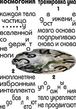 Валерий Галечьян