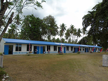 GLAN PADIDU ELEMENTARY SCHOOL